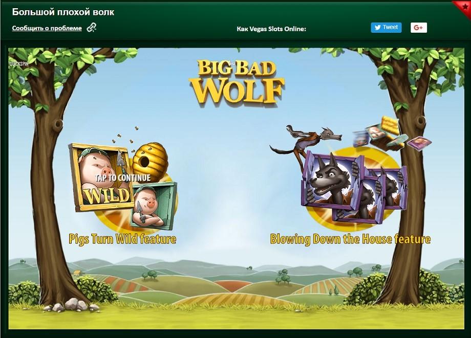 Beste online Casino 469695
