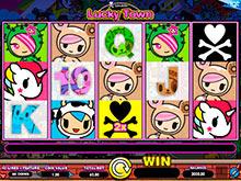 Geheimnis Spielautomaten 123183
