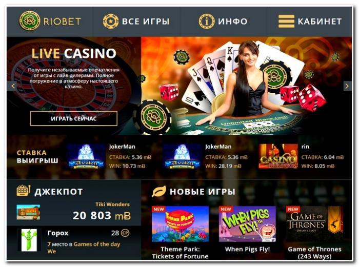 Online Casino Willkommensbonus 275182