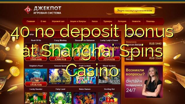 Casino Bonus Freispielen 311809