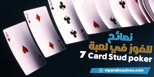 Casino Deutschland Staatlich 980468