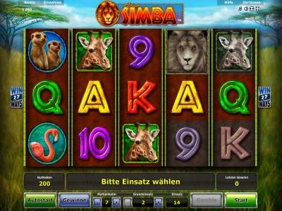African Simba 440933