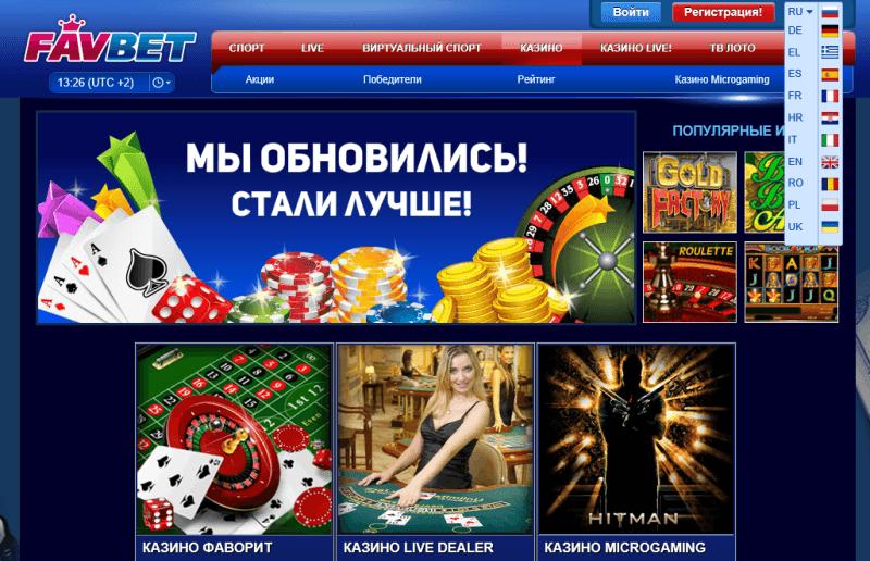 Online Casino Willkommensbonus 395850
