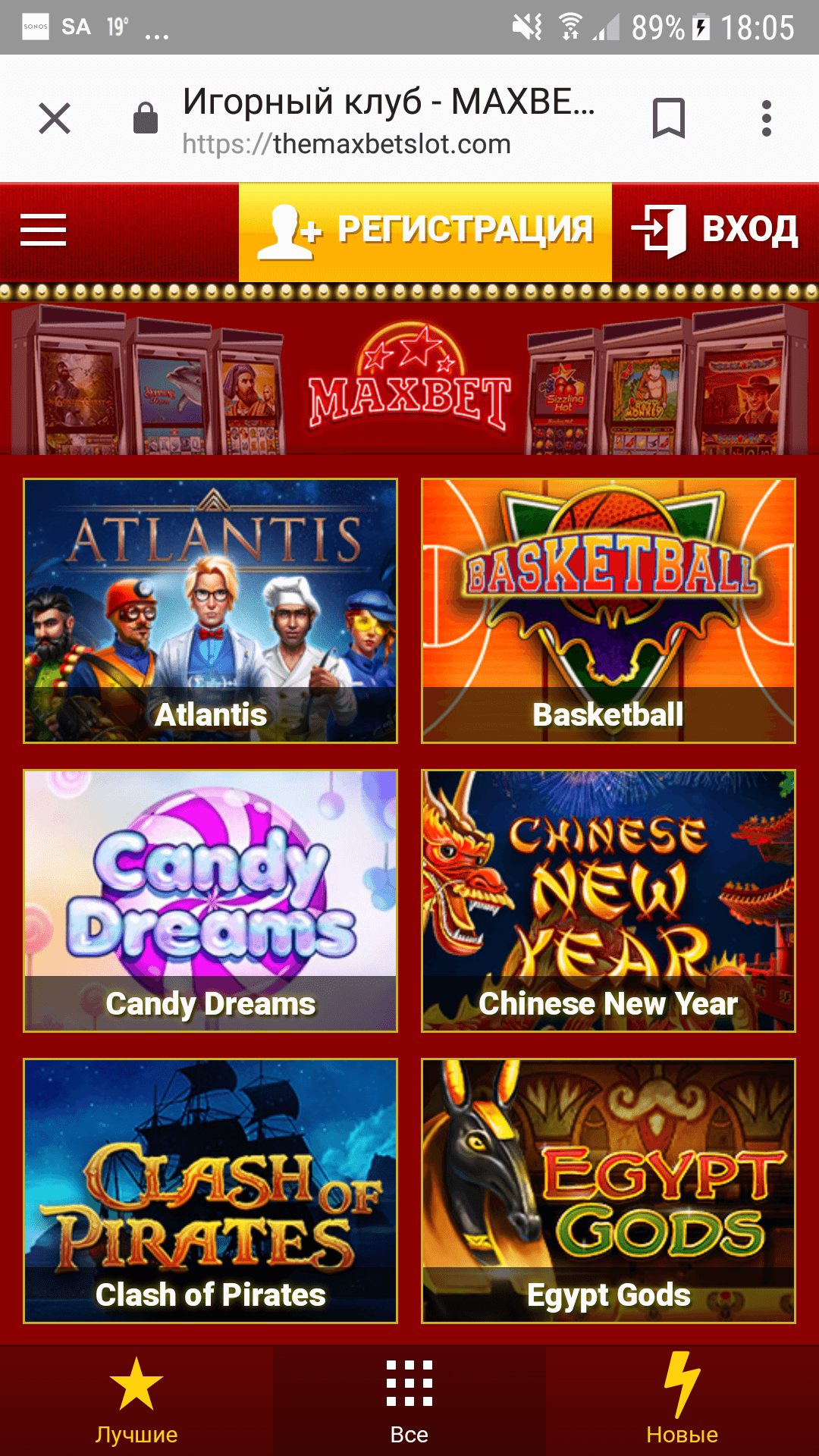 Mobile Casino Https 437623