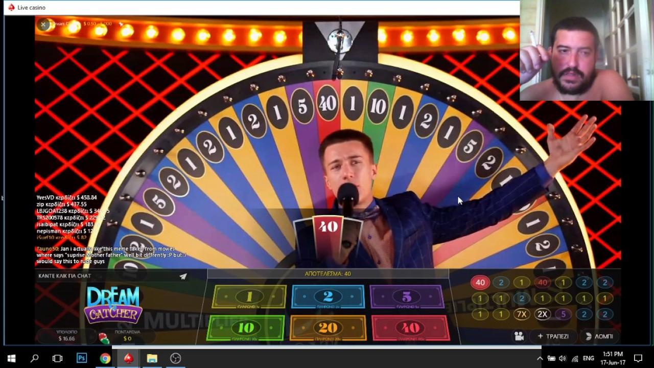 Pokerstars Live Stream 622999